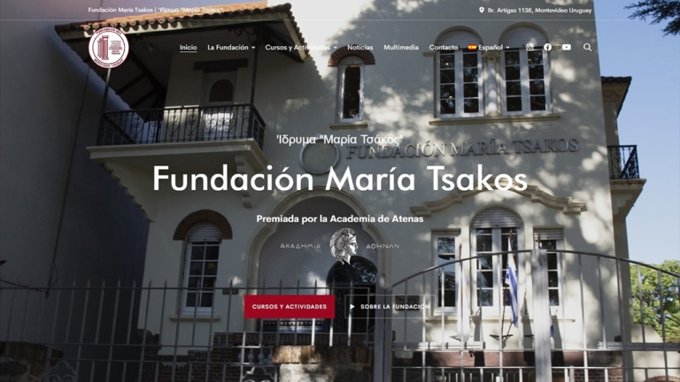 Fundación María Tsakos